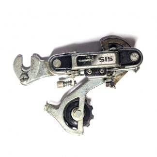 Shimano RD-TY15 GS 5 Speed Rear Derailleur